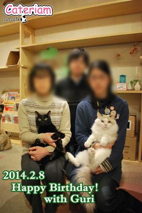 20140208birth.jpg