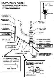IMG_20140809_0001.jpg
