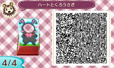 HNyI_0092.jpg