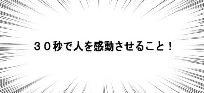 03_201403101332450f9.jpg