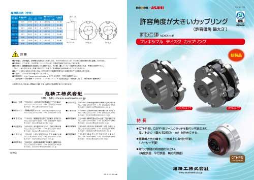 FDC-01.jpg