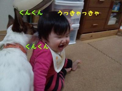 20131219気になる匂い①