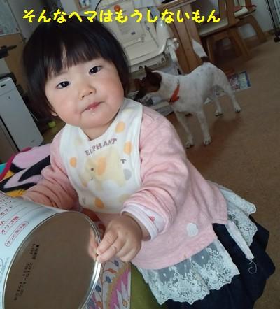 20140317 Ⅲ-④
