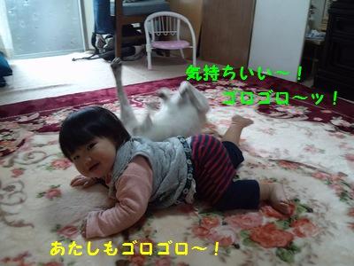 20140302⑤