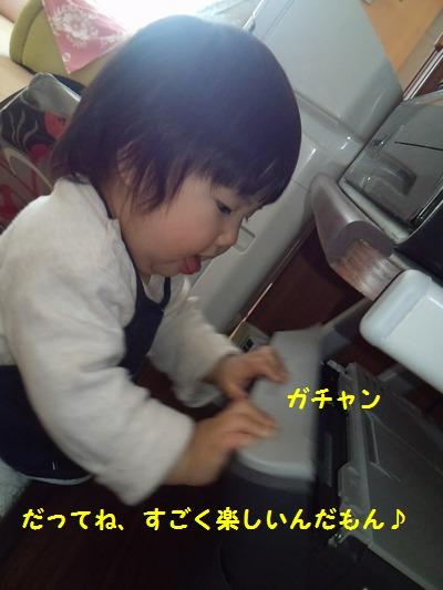 プリンターとチーちゃん20140327⑤