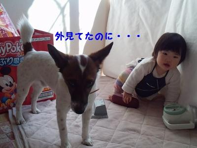 20140327③