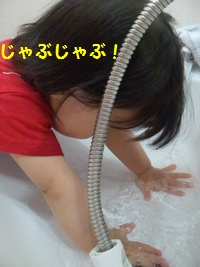20140513②