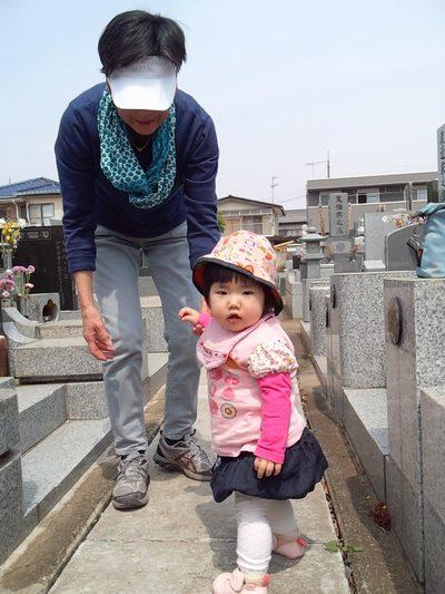 20140416お墓詣り③