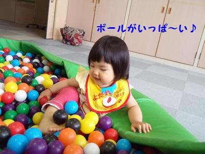 20140616児童館①