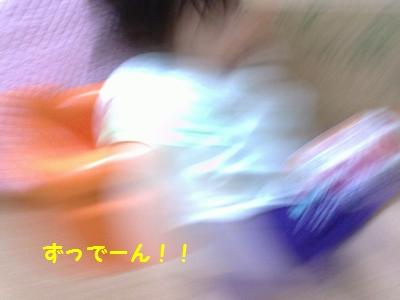 20140530③