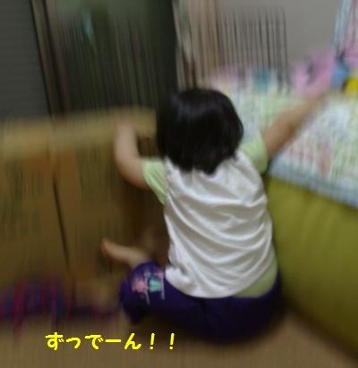 20140530⑤