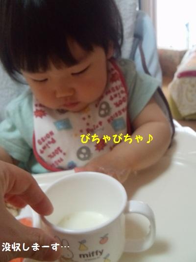 20140514②