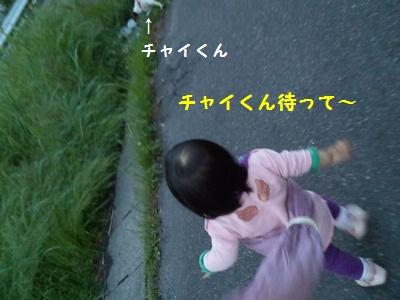 20140521②