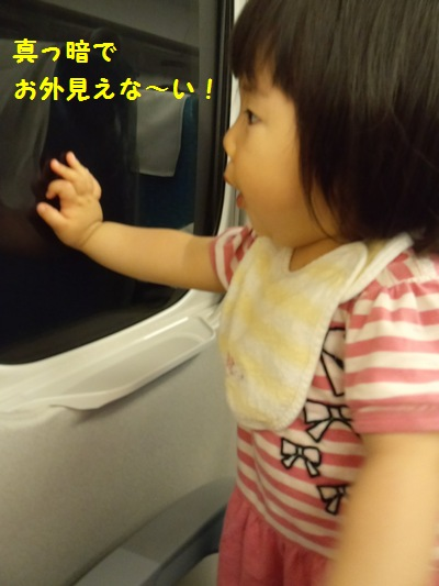 20140703(実家①-2)