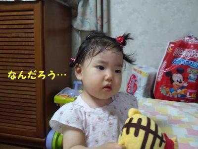 20140709 実家③-3