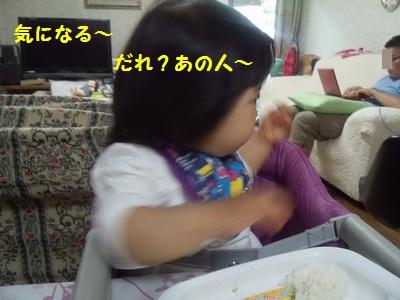 201407 実家④-8