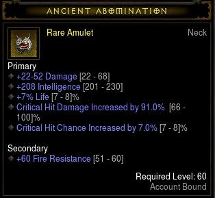 amulet34_201403172240537f2.jpg