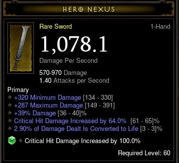 sword4455.jpg