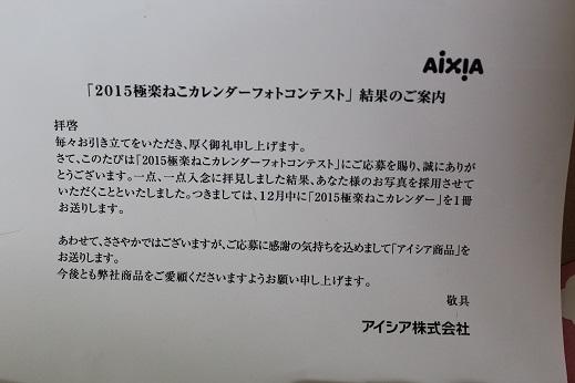 20140915-11.jpg
