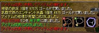1_20140401234021bf6.jpg