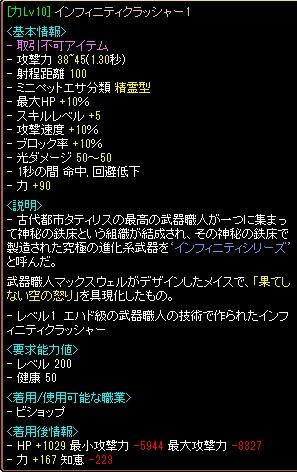 1_20140611231040fd7.jpg