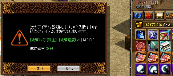 1_20140814200324811.jpg
