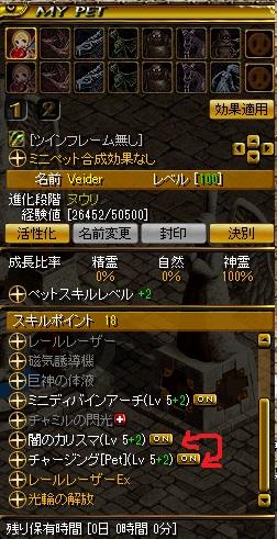 2_201403181649551e3.jpg