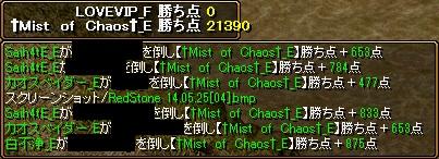3_20140526202726f87.jpg