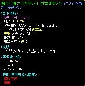 3_20140611231043db6.jpg