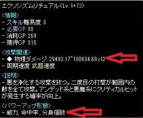 4_20140316134148b4a.jpg