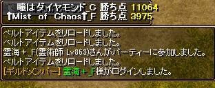 4_20140826002812b1d.jpg