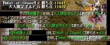 5_20140407221719731.jpg