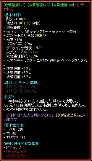 5_20140518013932d8f.jpg