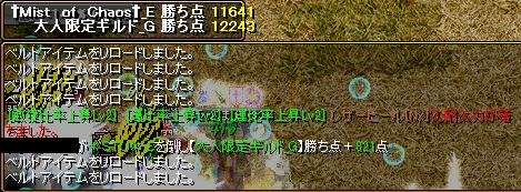 6_20140407215932f53.jpg
