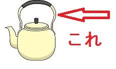freesozai.jpg