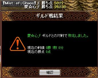 gv2_20140225221938a2a.jpg