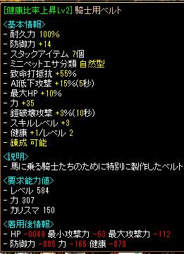 i4.png