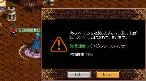 kagami_20140601191601280.jpg