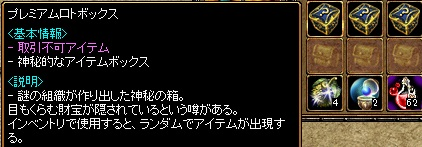 r1_20140220174613586.jpg