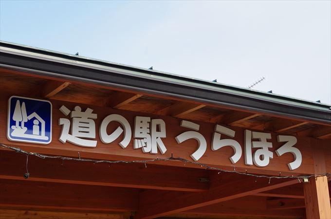 IMGP3546_R.jpg