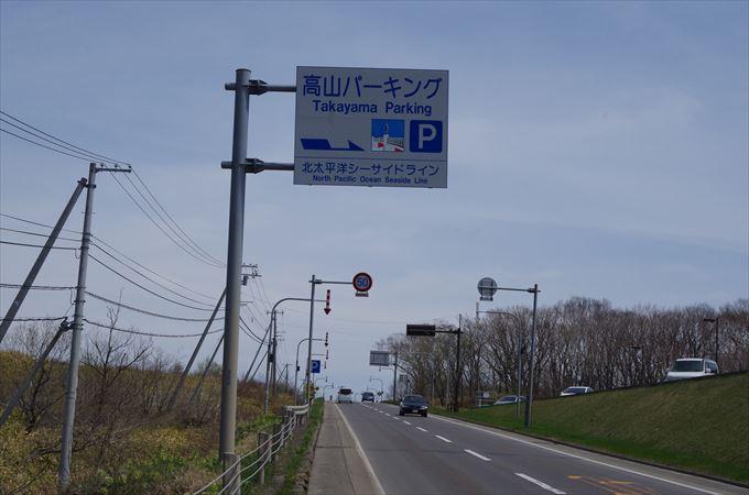 IMGP3570_R.jpg