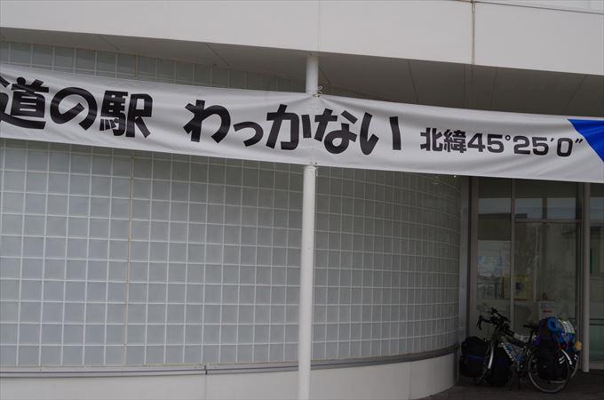 IMGP4680_R.jpg