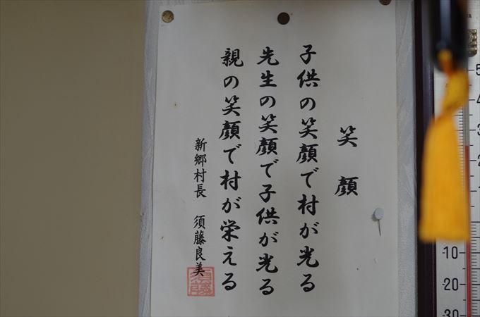 IMGP5867_R.jpg