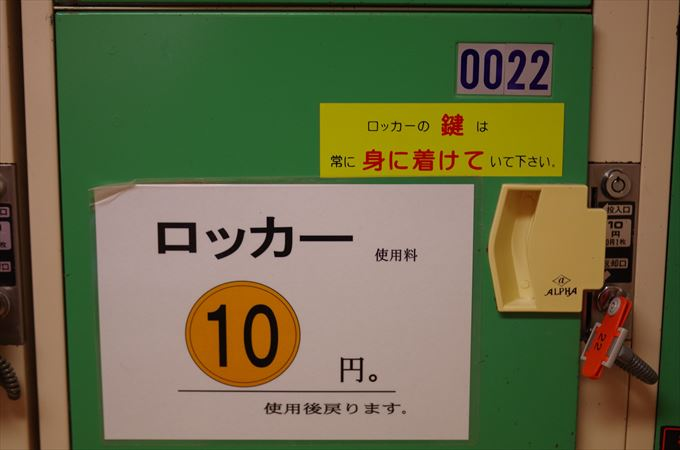 IMGP6604_R.jpg
