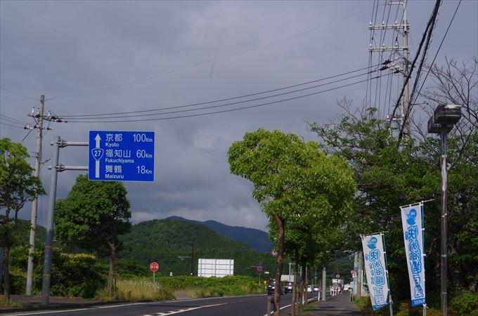 IMGP8500_R.jpg