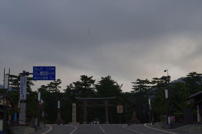 IMGP9381_R.jpg