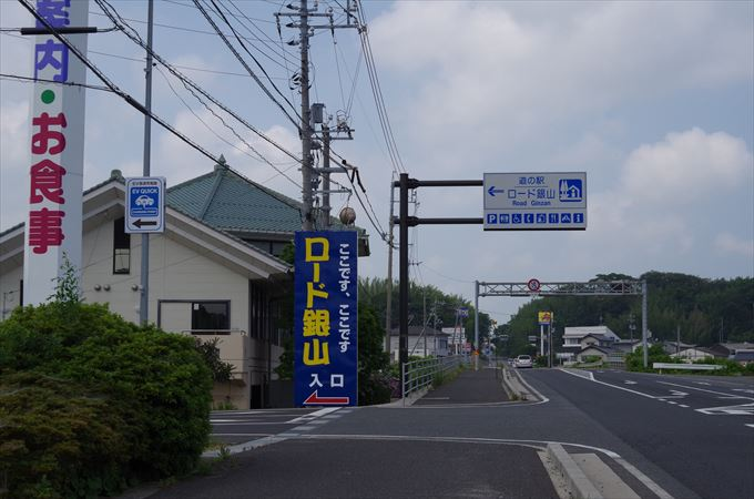 IMGP9420_R.jpg