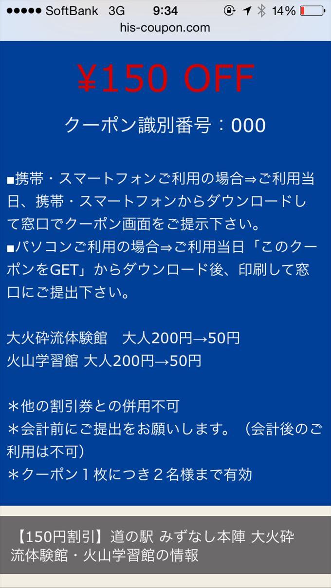 IMG_2227_R.jpg