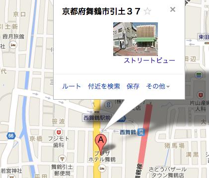 スクリーンショット 2014-02-21 13.48.50