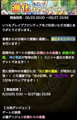 スクリーンショット 2014-06-24 17.19.27